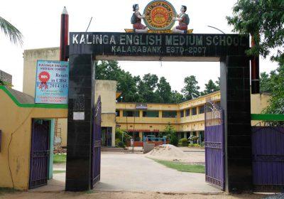 Kalarabanka - India's First Smart Village
